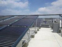 烟台国际机场集团皇明太阳能热水工程